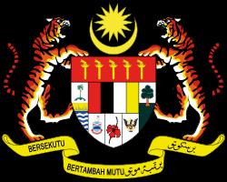 Malaysia emblem